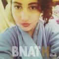 فضيلة من القاهرة | أرقام بنات WHATSAPP | أرقام بنات للحب