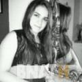 شمس من محافظة سلفيت | أرقام بنات WHATSAPP | أرقام بنات للحب