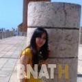 نجية من بنغازي | أرقام بنات WHATSAPP | أرقام بنات للحب