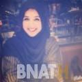 سمح من بنغازي | أرقام بنات WHATSAPP | أرقام بنات للحب