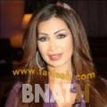 نادية من دبي | أرقام بنات WHATSAPP | أرقام بنات للحب