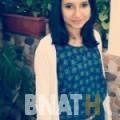 مجيدة من أبو ظبي | أرقام بنات WHATSAPP | أرقام بنات للحب