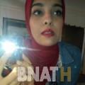 ريحانة من قرية الدراز | أرقام بنات WHATSAPP | أرقام بنات للحب