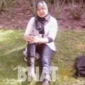 زهرة من أبو ظبي | أرقام بنات WHATSAPP | أرقام بنات للحب