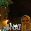 جليلة من بنغازي | أرقام بنات WHATSAPP | أرقام بنات للحب