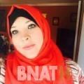 ندى من القاهرة | أرقام بنات WHATSAPP | أرقام بنات للحب