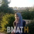 صبرينة من محافظة سلفيت | أرقام بنات WHATSAPP | أرقام بنات للحب