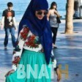 آية من الدار البيضاء | أرقام بنات WHATSAPP | أرقام بنات للحب