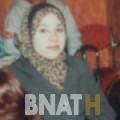 نرجس من محافظة طوباس | أرقام بنات WHATSAPP | أرقام بنات للحب