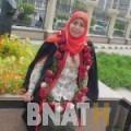 دينة من بنغازي | أرقام بنات WHATSAPP | أرقام بنات للحب