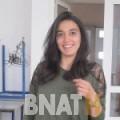 تيتريت من تونس العاصمة | أرقام بنات WHATSAPP | أرقام بنات للحب