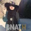 فاطمة الزهراء من بيروت | أرقام بنات WHATSAPP | أرقام بنات للحب
