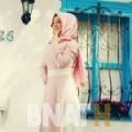 أميرة من ولاية قريات | أرقام بنات WHATSAPP | أرقام بنات للحب
