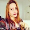 هانية من الدار البيضاء | أرقام بنات WHATSAPP | أرقام بنات للحب