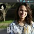 وردة من بنغازي | أرقام بنات WHATSAPP | أرقام بنات للحب