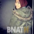عفيفة من بنغازي | أرقام بنات WHATSAPP | أرقام بنات للحب