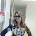 حبيبة من الدار البيضاء | أرقام بنات WHATSAPP | أرقام بنات للحب