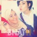 إسلام من البترون | أرقام بنات WHATSAPP | أرقام بنات للحب