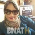 مارية من القاهرة | أرقام بنات WHATSAPP | أرقام بنات للحب