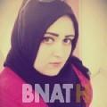 سونة من القاهرة | أرقام بنات WHATSAPP | أرقام بنات للحب