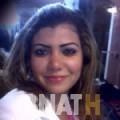 سناء من القاهرة | أرقام بنات WHATSAPP | أرقام بنات للحب