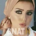 نادية من قسنطينة | أرقام بنات WHATSAPP | أرقام بنات للحب