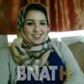 فوزية من دمشق | أرقام بنات WHATSAPP | أرقام بنات للحب
