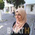سونيا من إب | أرقام بنات WHATSAPP | أرقام بنات للحب