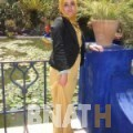 أمال من تونس العاصمة | أرقام بنات WHATSAPP | أرقام بنات للحب