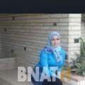 سورية من دمشق | أرقام بنات WHATSAPP | أرقام بنات للحب