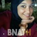 نور الهدى من قرية عالي | أرقام بنات WHATSAPP | أرقام بنات للحب