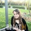 نضال من أبو ظبي | أرقام بنات WHATSAPP | أرقام بنات للحب