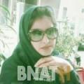 زينب من بنغازي | أرقام بنات WHATSAPP | أرقام بنات للحب