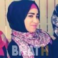 كوثر من محافظة سلفيت | أرقام بنات WHATSAPP | أرقام بنات للحب