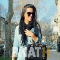 سمية من القاهرة | أرقام بنات WHATSAPP | أرقام بنات للحب