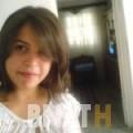 مريم من الشارقة | أرقام بنات WHATSAPP | أرقام بنات للحب