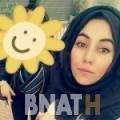 زينب من مراكش | أرقام بنات WHATSAPP | أرقام بنات للحب