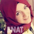 عزيزة من محافظة طوباس | أرقام بنات WHATSAPP | أرقام بنات للحب