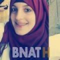 ياسمين من ولاية قريات | أرقام بنات WHATSAPP | أرقام بنات للحب
