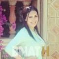 هنودة من قرية عالي | أرقام بنات WHATSAPP | أرقام بنات للحب