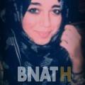 نوال من القاهرة | أرقام بنات WHATSAPP | أرقام بنات للحب