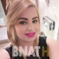 جوهرة من الدار البيضاء | أرقام بنات WHATSAPP | أرقام بنات للحب