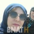 مليكة من أبو ظبي | أرقام بنات WHATSAPP | أرقام بنات للحب