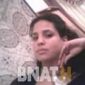 آية من دبي | أرقام بنات WHATSAPP | أرقام بنات للحب