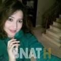 هنودة من محافظة سلفيت | أرقام بنات WHATSAPP | أرقام بنات للحب