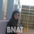 شامة من بنغازي | أرقام بنات WHATSAPP | أرقام بنات للحب