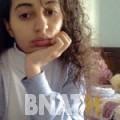أمال من الدار البيضاء | أرقام بنات WHATSAPP | أرقام بنات للحب
