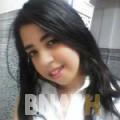 سيلينة من ولاد تارس | أرقام بنات WHATSAPP | أرقام بنات للحب