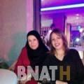 سلطانة من أبو ظبي | أرقام بنات WHATSAPP | أرقام بنات للحب