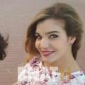 صحر من محافظة أريحا | أرقام بنات WHATSAPP | أرقام بنات للحب